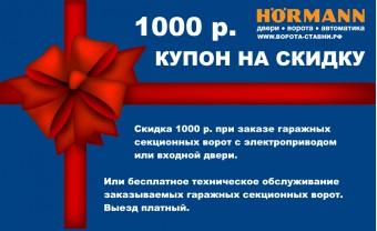 coupon1000