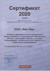 hormann 2020